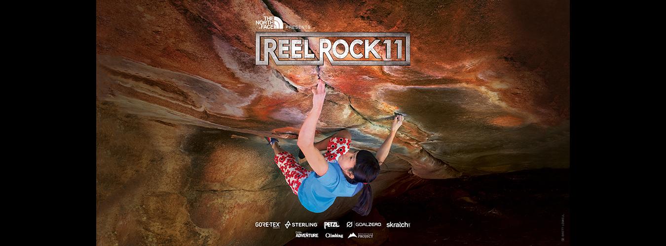 ReelRock11_wide